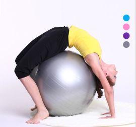 加厚防爆健身瑜伽球65cm瑜珈球免费代理