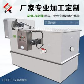 餐饮厨房隔油器 隔油池油水分离器 不锈钢全自动隔油器