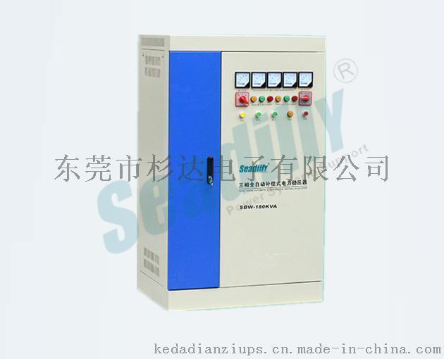SBW-100KVA大功率自動補償式穩壓電源,補償式電力穩壓器