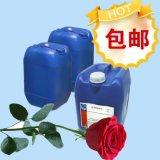水性聚氨酯树脂 生产厂家 水性聚氨酯树脂
