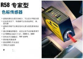 色标传感器R58ECRGB1_邦纳BANNER色标传感器**报价