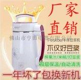 舞臺會銷不鏽鋼桶豆漿機 生產廠家跑江湖產品 便宜豆漿機批發