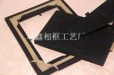 埔鑫水晶相框背板,黑色包絨紙背板,2000G硬紙板