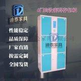 浙江12门,24门智能存包柜厂家 宁波电子存包柜销售