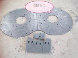 山东建友,方圆,建机混凝土搅拌机配件搅拌臂衬板、叶片