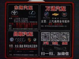 南宁鼠标垫厂家+ZS-12001