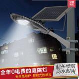 户外LED路灯-10m太阳能路灯