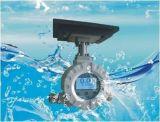 F4000在线固体水分仪