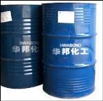 華邦化工輕防腐環氧地坪固化劑HB-7871環氧自流平薄塗面塗