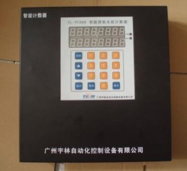 YL-PC08D基本型水泥计数器
