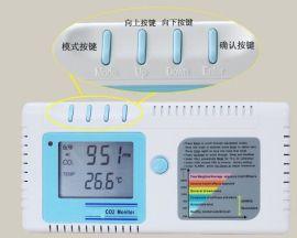 台湾燃太二氧化碳测试仪ZG106二氧化碳检测仪