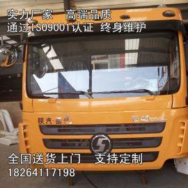 新m3000平顶驾驶室总成 供应驾驶室配件海沃油缸价格 图片 厂家