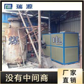 瑞源廠家直銷 品牌無紡布熱軋機專用導熱油爐