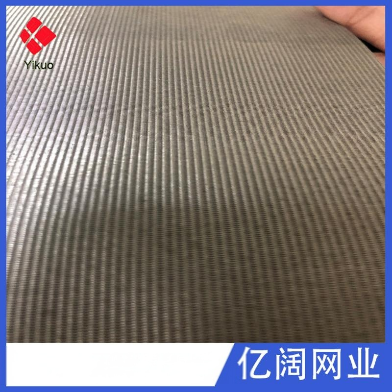 加厚304不鏽鋼席型網 不鏽鋼席型密紋網 平紋席型網