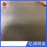 加厚304不锈钢席型网 不锈钢席型密纹网 平纹席型网