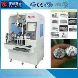 鈦合金板用什麼設備焊接浙江廠家推薦鐳射焊接機