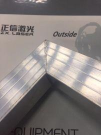 不锈钢门大型门全自动激光焊接机门边角焊接设备