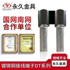 镀锡铜接线端子DT-150堵油紫铜鼻子电线电缆接头