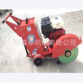 混凝土马路切割机 电动路面切缝机 500型汽油地面切割机厂家