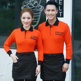 秋冬装快餐厅男式服务员长袖火锅店咖啡厅水果店工作服T恤印logo