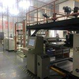 TPU膠膜擠出產線 TPU膠片生產設備