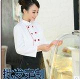 酒店工作服秋冬装前台员工制服餐厅厨师工作服长袖定制企业LOGO