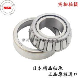 日本NSK**进口 HR32015 X/J单列圆锥滚子轴承 量大从优货真价实