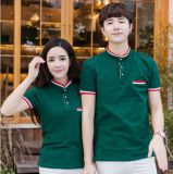 定做夏装韩版工作服情侣班服纯棉短袖立领t恤POLO衫印制刺绣logo