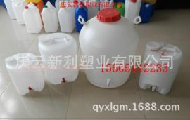 塑料酒坛子,塑料酒桶,塑料酒缸(75L)供应