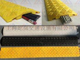 橡胶电缆走线槽板 橡胶道口板 橡胶铺线板