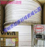 原装进口正品台湾2分CCK管 PE水管