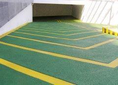 汽車庫出入口止滑無振動耐磨彩色地坪