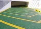 汽车库出入口止滑无振动耐磨彩色地坪