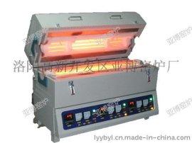 1400度双管管式烧结炉_高温实验管式烧结炉