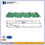 供應彩鋼壓型板 彩鋼瓦廠家批發 彩鋼壓型板廠家快速查找