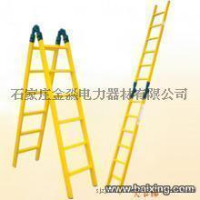 石家庄金淼电力厂家生产玻璃钢绝缘关节梯字梯