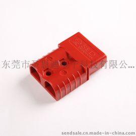120A 600V充电插头 大电流连接器