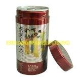 茶葉罐,易拉罐,馬口鐵罐,儲錢罐,食品罐