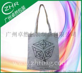 手提帆布袋定制 创意环保广告袋 时尚棉布袋