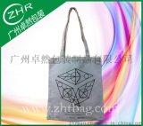 手提帆布袋定制 創意環保廣告袋 時尚棉布袋