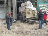 北京起重吊装大型工程冷水机组吊装搬运服务