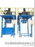 粉煤灰管鏈輸送機 包裝輸送生產一條線