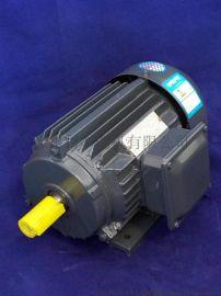 节能高效纯铜线三相异步电动机YX3-90S-6 0.75kw电机