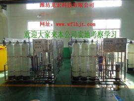 山西大同玻璃水配方|防冻液配方|车用尿素水配方