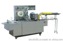 CX-200D高速透明膜包装机