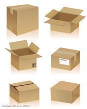 广州纸盒厂,包装纸盒量身定制,礼品盒设计,各种产品包装盒来图加工