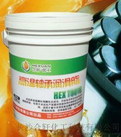 500度高温润滑脂/耐500度高温润滑脂多少钱?