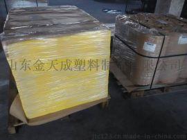 供应各种颜色PVC胶片 文件夹专用PVC片材
