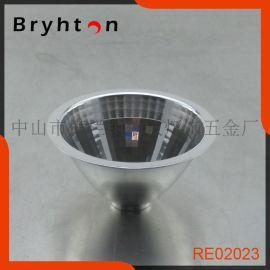 【伯敦】  铝制2寸直插反射罩_RE02023