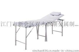 美容床批发 美容按摩床 便攜折叠床美容 按摩折叠床XC-637